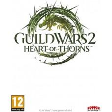 Guild Wars 2: Heart of Thorns (sähköpostiin)